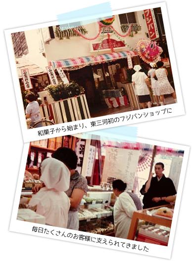 """豊川・豊川稲荷の近くの便利なお店 手作りサンドイッチ"""""""